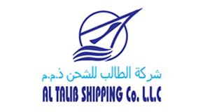 Al Talib Shipping